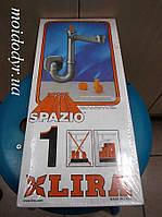 Сифон Lira Vобразный на кухонную мойку (Италия), фото 1