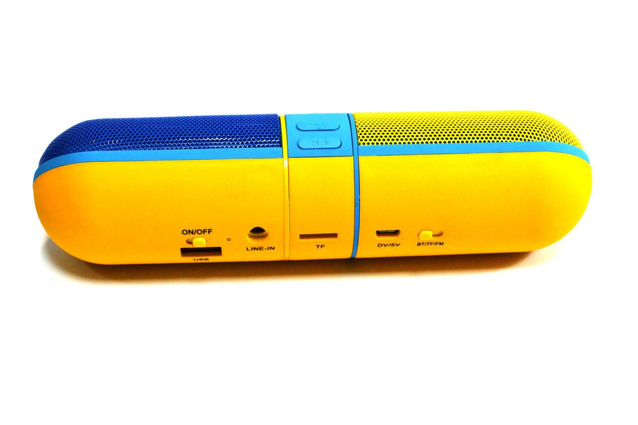 Портативный динамик F809U Bluetooth