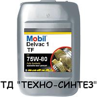 Масло трансмиссионное Mobil Delvac 1 Transmission Fluid 75W-80 (API GL-4) 20л