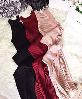Женское платье длинное мелкая вязка с разрезами по бокам