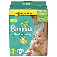 Подгузники Pampers Active Baby-Dry Размер 3 (Midi) 5-9 кг 150 шт.