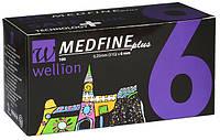 Универсальные иглы Wellion MEDFINE plus для инсулиновых шприц-ручек 6 мм (31G x 0,25 мм)