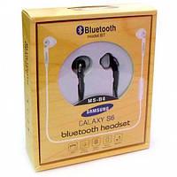 Наушники-Bluetooth Гарнитура