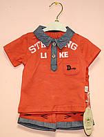Набор детской одежды Bebemania