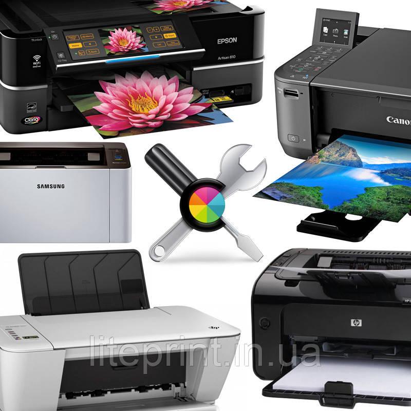 Сервис по обслуживанию принтеров