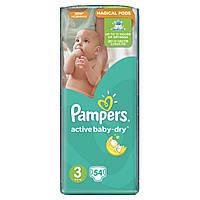 Подгузники Pampers Active Baby-DryРазмер 3 (Midi) 5-9 кг 54 шт.