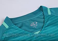 Футбольная форма Europaw 013 бирюзовая, фото 3