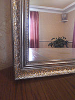 Зеркало в багетной раме под золото 70 х  120см
