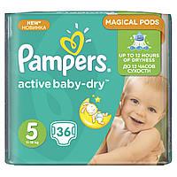 Подгузники Pampers Active Baby-Dry Размер 5 (Junior) 11-18 кг 36 шт.