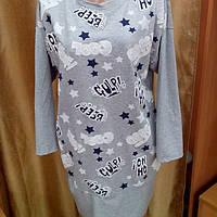 Туника-платье с надписями
