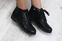 Осенние ботинки черный сатин на шнурках