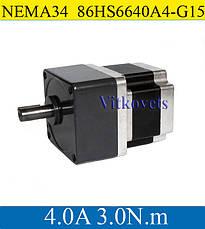 Шаговый двигатель 86HS6640A4-G15 c цилиндрическим редуктором (коэффициент редукции 1:15), фото 2