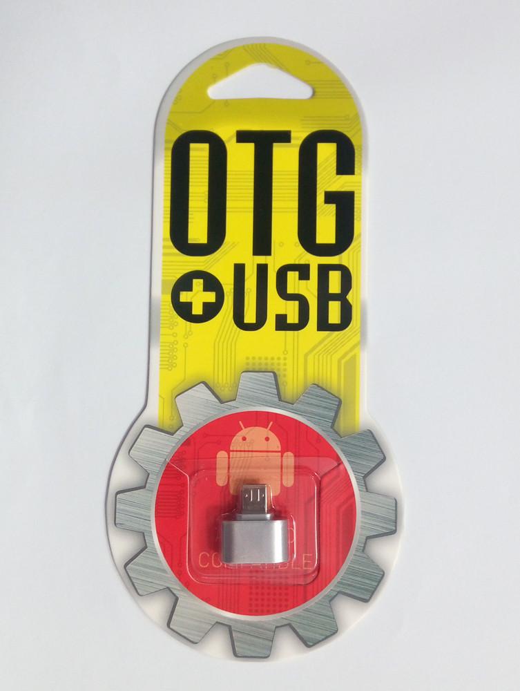 OTG MICRO YHL-T3