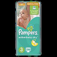 Подгузники Pampers Active Baby-Dry Размер 3 (Midi) 5-9 кг 58 шт.