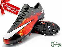 Бутсы Nike Mercurial (копы, найк меркуриал) купить с Гарантией CR7