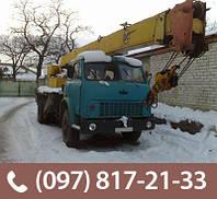 Аренда автокрана 14 тонн, услуги в Днепропетровске - ЧП «Сущенко Д.А.»
