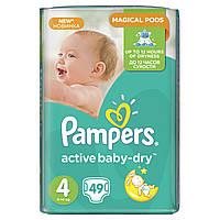 Подгузники Pampers Active Baby-Dry Размер 4 (Maxi) 8-14 кг, 49 шт