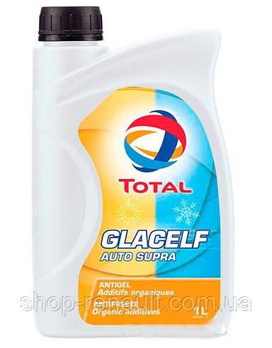 Антифриз GLACELF AUTO SUPRA 1л (концентрат) TOTAL