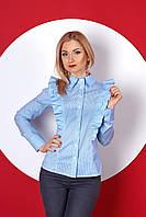 Рубашка № 382
