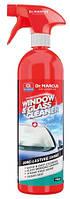 Средство для мытья стекол и зеркал Dr. Marcus Glass Cleaner 750 мл