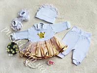 Крестильный набор из интерлока для девочки с короной Royal 56,62,68р