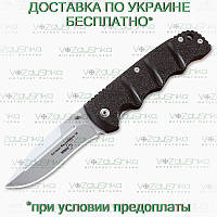 Нож Boker Plus AK 74 (01KAL74), AUS-8, Al