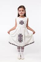 Плаття для дівчинки Елегантність, фото 1