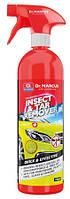 Средство для удаления насекомых и смолы Dr. Marcus Insect & Tar Remover 750 мл