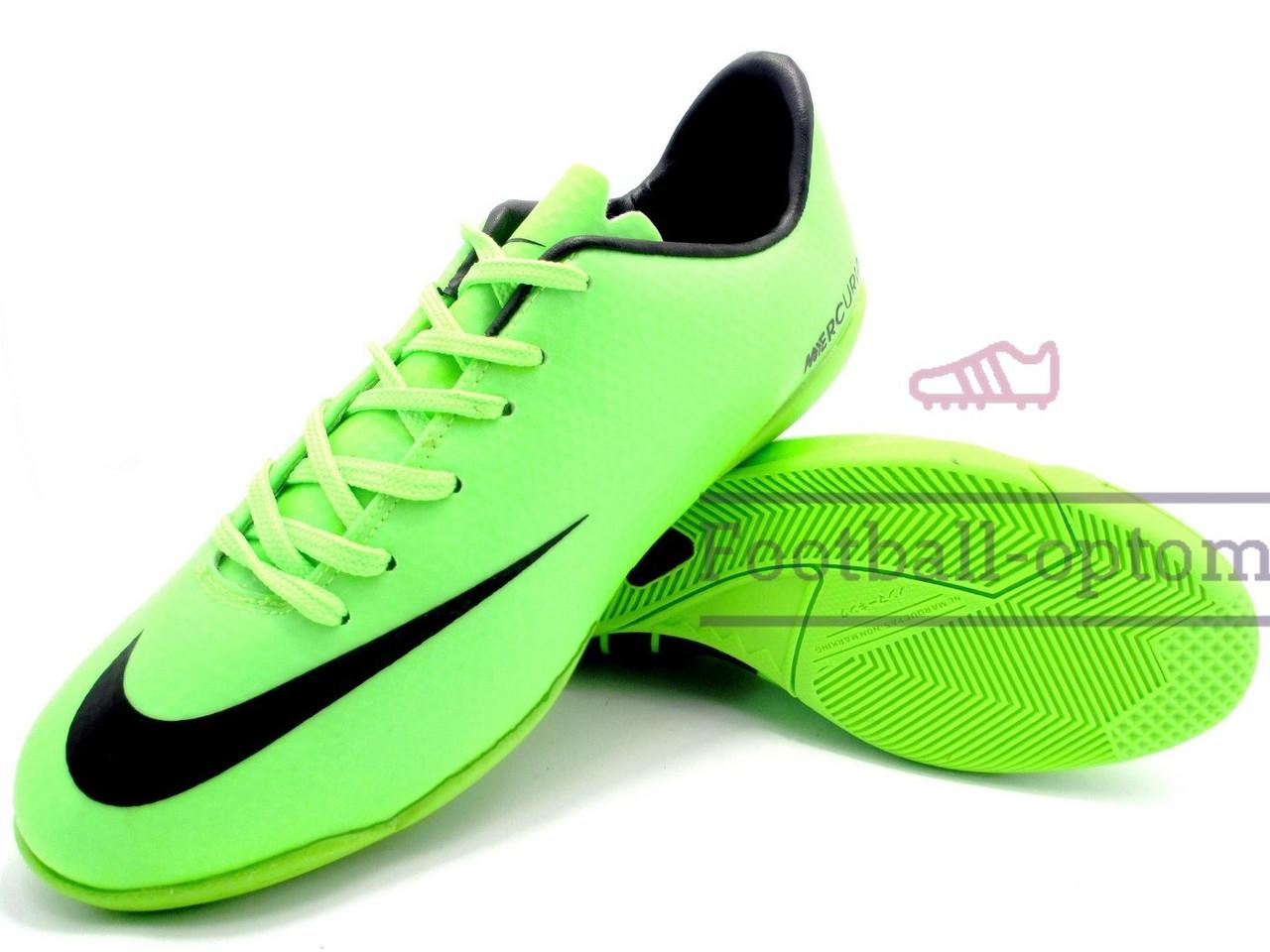 495698cb Футзалки (бампы) Nike Mercurial\Найк Меркуриал, салатовые,к11387 -  Футбольный супермаркет