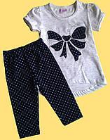 Туника белая и синие бриджи детские для девочки, 2, 3, 4, 5 лет