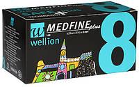 Универсальные иглы Wellion MEDFINE plus для инсулиновых шприц-ручек 8 мм (31G x 0,25 мм)