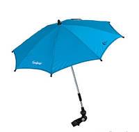 Зонтик для колясок - Emmaljunga (Швеция) крепится на коляску (15 расцветок) Neon Turquoise