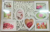 Коллаж фоторамка на 8 фото Family