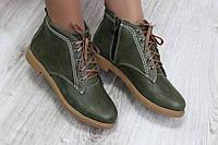 Осенние ботинки женские на шнурках