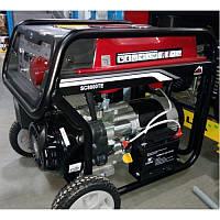 Генератор Vulkan SC8000TE 7 кВт 380 В