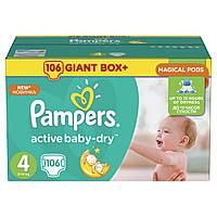 Подгузники Pampers Active Baby-Dry Размер 4 (Maxi) 8-14 кг 106 шт.