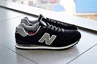 Кроссовки мужские New Balance D1163 черные