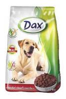 Полноценный сухой корм Дакс (Dax) для взрослых собак с говядиной (10кг)