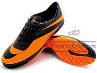 Футзалки Nike Hypervenom Phantom\Найк Гипервеном Фантом, оранжево-черные, к11389