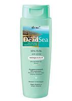 Spa-гель для душа Косметика Мертвого моря минеральный 400мл