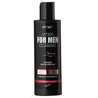 Лосьон после бритья VITEX FOR MEN classic для всех типов кожи 200мл