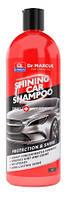 Шампунь автомобільний Dr. Marcus Car Shampoo 1 л