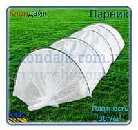 Парник мини теплица длиной 12 метров агроволокно СУФ-30 (Агро-теплица)