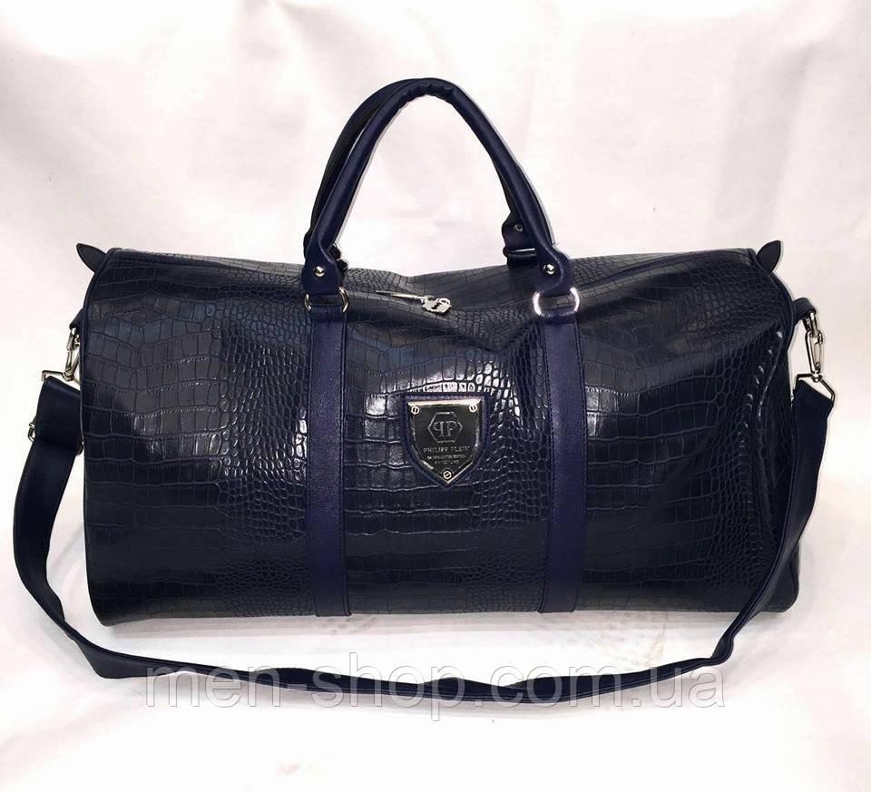 Синяя мужская сумка Phillip Plein