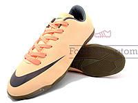 Футзалки (бампы) Nike Mercurial\Найк Меркуриал, манго лайт, к11404