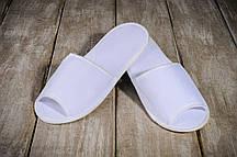 Тапочки гостевые EURO TEXTILE махровые (открытый мыс) белые для гостиниц, офисов, SPA салонов