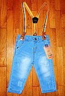 Детские джинсы для мальчка Стайл 18-24 м.