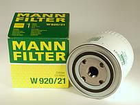 Фильтр масляный Mann W920/21 (Ваз 2101-07)