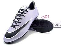 Бампы Nike Mercurial\Найк Меркуриал, серебро, к11408