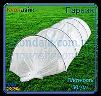 Парник мини теплица длиной 8 метров агроволокно СУФ-50 (Агро-теплица)